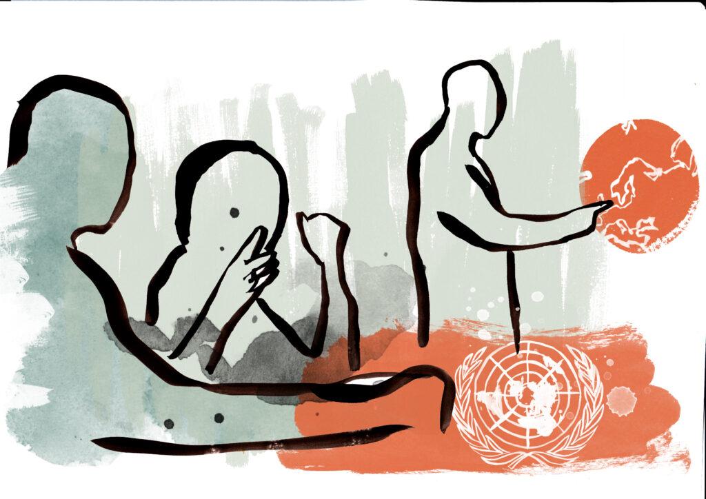 Illustration för att symbolisera FN